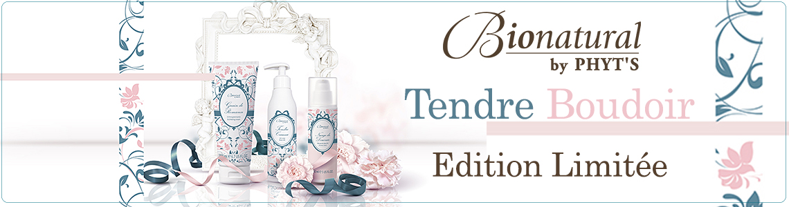 Tendre Boudoir - Bionatural